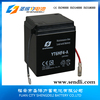 6N11A-1B 6V 4Ah dry charged motorcycle battery