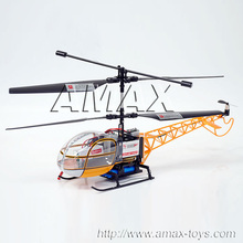 DH9084 3CH R/C Helicopter - Lama V3