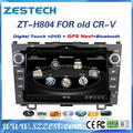 ZESTECH China Factory OEM Best Price Corex A8 RDS 3G V10 Disc Powerful CPU 2006-2011 Car DVD for Honda CRV