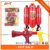 Fire fighter backpack water gun for kids