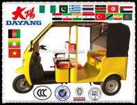 new design Tanzania 250cc300cc closed cabin bajaj mototaxi for sale with good guality