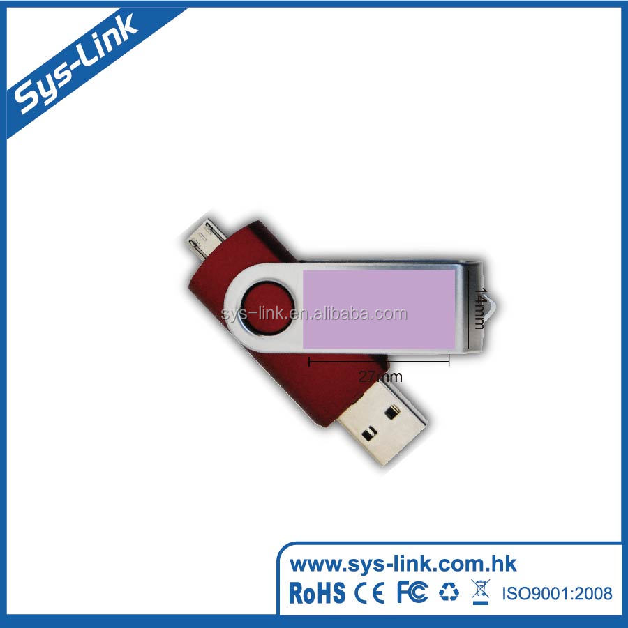2017 OEM new products swivel otg bulk 1gb usb flash drives