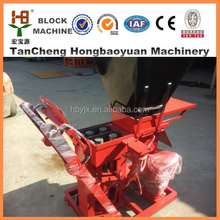 hby1-15 Clay Brick Making Machine Type Brick Molding machine Processing manual concrete block making machine