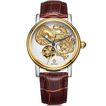 Luxury China dragon watches roles gold men watches automatical