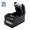 Double Line 76mm Dot Matrix Impact Printer Auto Cutter with USB+Serail+Ethernet Port