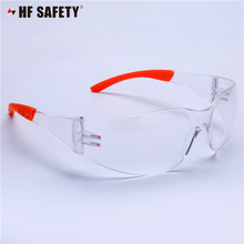 ANSI Z87.1 protective eyewear/ protective safety glasses