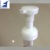 40mm Foam Pump Foaming Dispenser