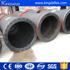 flexible wrapped cover 150mm big diameter rubber hose
