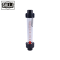 High precision flow meter pvc liquid rotameter