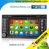 "Erisin ES2742T 7"" 2 Din Car Rudio Bluetooth with GPS 3G for Touareg"