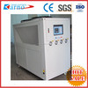 trade insurance air cooled chiller for air conditioning and industrial cooling