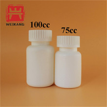 Pill Bottle Child Proof Container HDPE White Vitamin Bottle