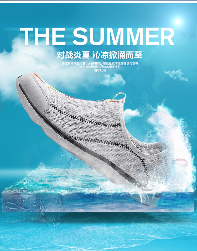 Cozy water sports sheos beach shoes with holes