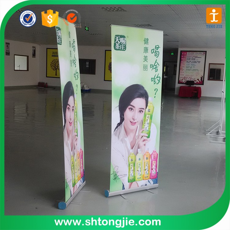 Roll Up Banner Stand Advertising Equipment