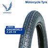 Best Chinese Brand Motorcycle Tires