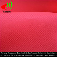 2017 hot style oxford fabric cloth