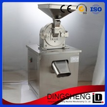 food cassava flour grinding machine & mill with CE/Universal Chemical pulverizer