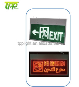 Hanging Exit Sign LED Emergency Light 5W 3 Hour Acrylic Board SALIDA Battery Backup Rechargeable