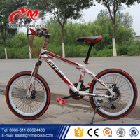 Xingtai Yimei childs road bike bmx / used japanese kids mountain bike / freestyle BMX hot wheels two wheels children bike