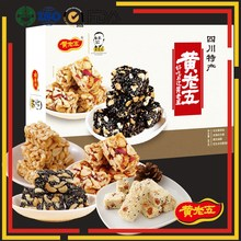 2017 hot Holiday gift wholesale box packing candy