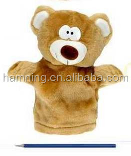 23cm Baby teaching hand puppet in plush bear