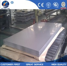 6mm thick ar600 440c stainless steel plate