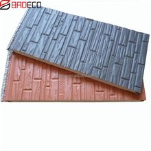 Rigid Pu Foam Insulated Embossed Metallic Decorative Wall Panel