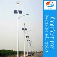 LED street lamp post Solar and Wind Energy Street lighting Poles China Made in