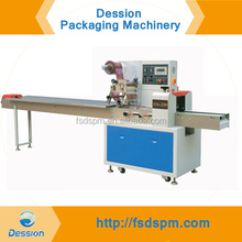 Stand-up Automatic Plastic Roll Film Biscuit Packing Machine