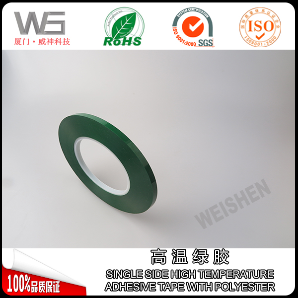 Durable Single or Double Side PET Polyester Adhesive Tape