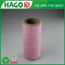 segway knitting yarn for hand knitting,dyed fabric cotton yarn for socks