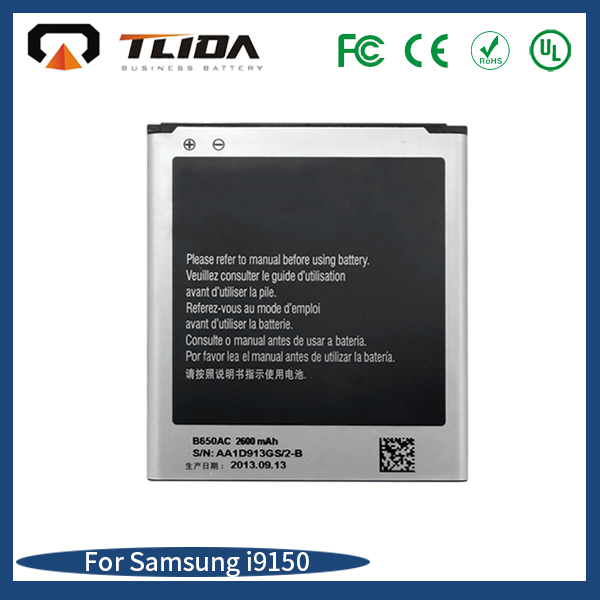 factory wholesale cell phone battery 2600mah china mobile phone battery for samsung i9150