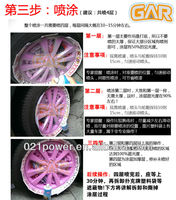 2013 New Product Peel off rubber coating spray
