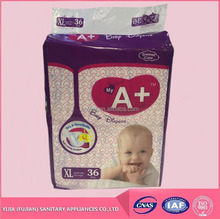 Diapers/Nappies Type and Soft Breathable Absorption Baby diapers
