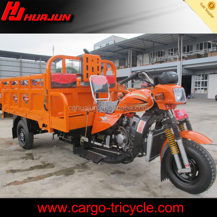 Gasoline motorized rickshaw/tuk tuk rickshaw tricycle cargo de carga