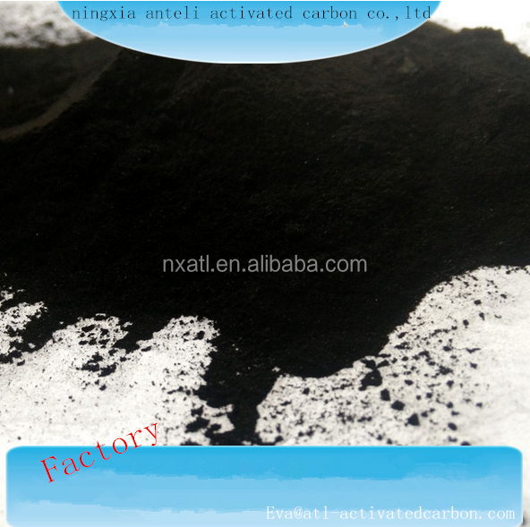 Powder pharma activated carbon