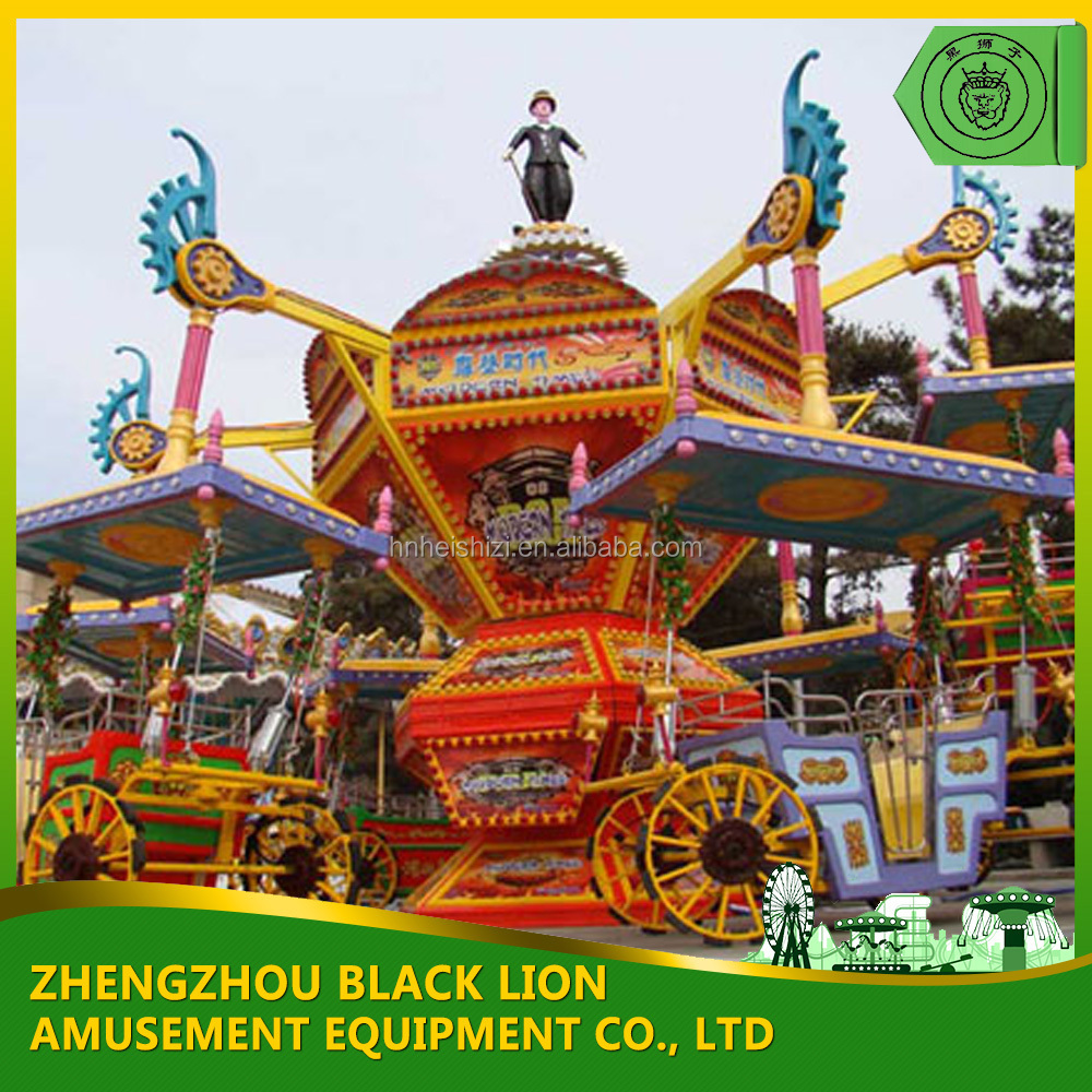 Hot Sale Amusement Equipment Kids Rides Modern Times,Amusement Rotating Rides For Sale