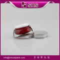 China cosmetic packaging plastic acrylic jar container for free samples