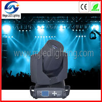 touch screen color LCD display 7r moving head lighting 230w