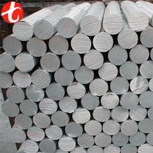 boat hard tops for sale aluminium rod 7075 china supplier