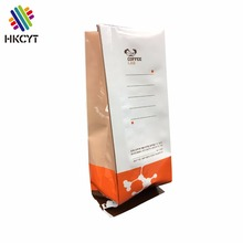 Factory Price 250g Back Seal Side Gusset Gold Coffee Bags/aluminum Foil Coffee Bean Packing Pouch With Valve