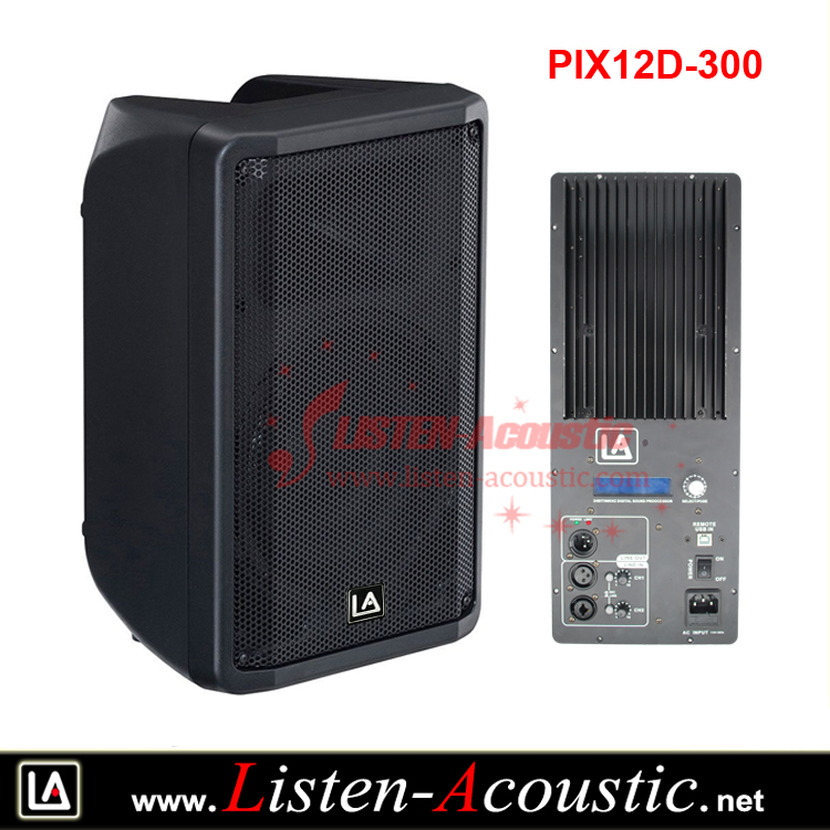 12 inch Newly Designed Yamaha DBR series Speaker Box with DSP Amplifier Module PIX12D-300