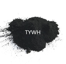 Free sample coal/wood based powdered Activated Carbon