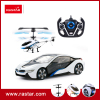 Rastar licensed rc car and rc helicopter best buddy