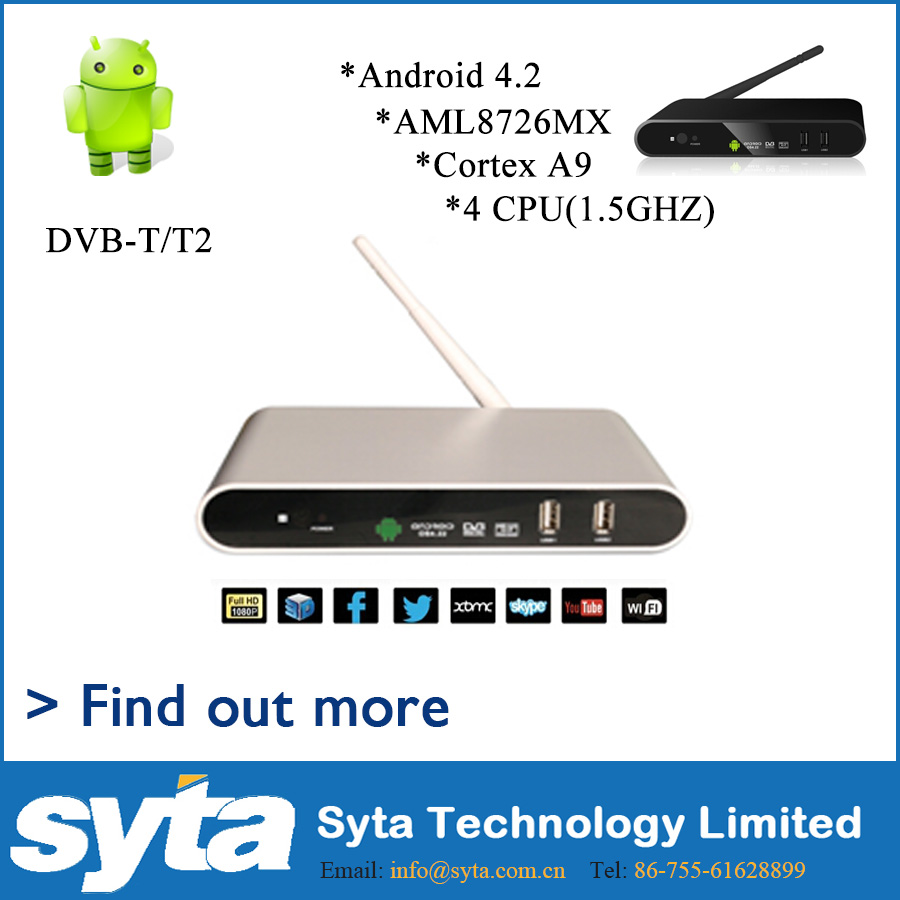 Dual core android smart tv box 4.2.2 satellite receiver android dvb-t2 Second Generation Terrestrial digital tv receiver