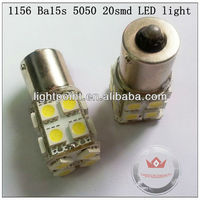 1156 20 SMD 5050 Ba15s Car LED Bulb 12V 24V 5w White LED Backup/ Turning /Reversing Light