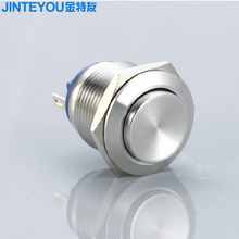 22mm high round on/off touch switch waterproof push button