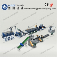 GOLD supplier for plastic film recycling and cleaning line/ pe film recycling