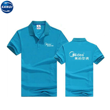 Promotion sports custom cotton polo t-shirt