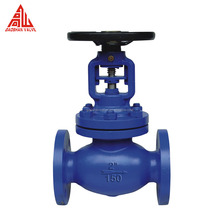 ANSI API 6D Carbon Steel Class150 Bellows Seal Globe Valve